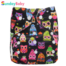 1 pc cloth baby diaper washable and resuable cloth diaper adjustable size pocket baby cloth nappy 0-2years