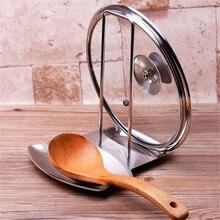 Нержавеющая сталь сковорода крышка кастрюли крышка стойка с держателем ложек плита органайзер для хранения подставки под суповые ложки кухонные аксессуары IC878082