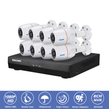 Outdoor IP66 Waterproof 8CH POE NVR Surveillance CCTV Security System Kits ONVIF 2MP 1080 Camera ESCAM PNK805 Bullet  IR Camera