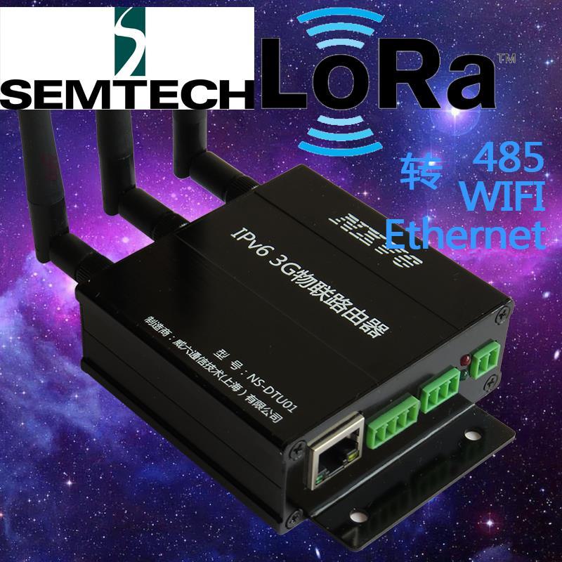 LoraWan Lora Gateway / Concentrator /Gateway/SX1276 SX1278 (433/470/868)