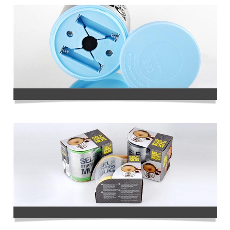 mug mélangeur automatique à pile | OKO-OKO