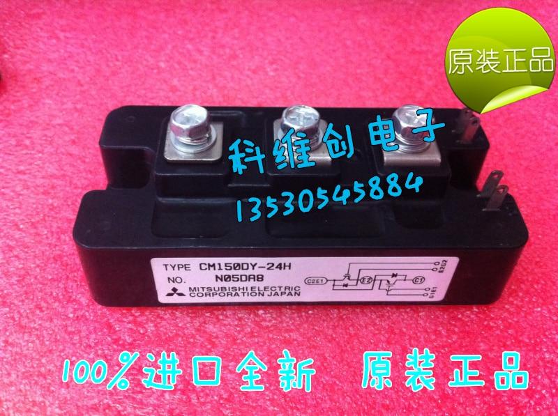 CM150DY-24A CM150DY-24NF genuine original quality assurance--KWCDZ cm75rl 24nf cm100rl 24nf mddz