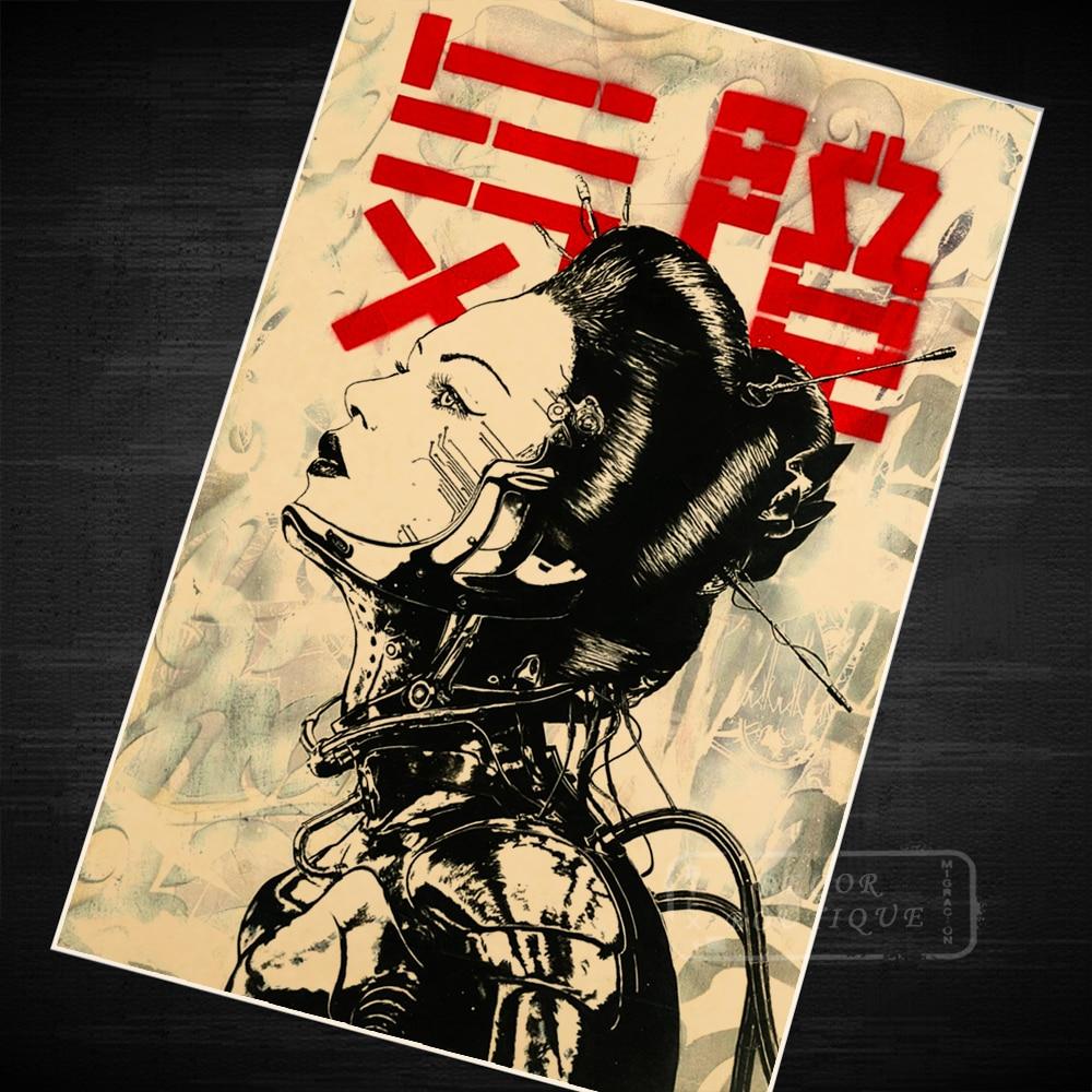 Sci fi Japanese Robot Geisha Classic Vintage Retro Kraft Poster ...