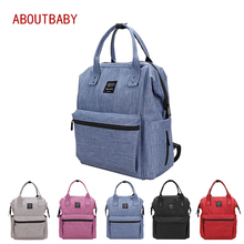New Mummy Maternity Nappy Bag Brand Large Capacity Baby Bag Travel Backpack Fashion Desinger Nursing Bag for Baby Care