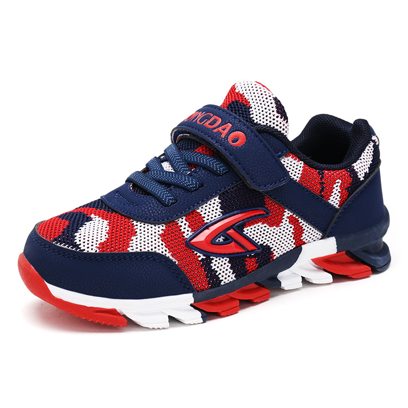 New Cool Boys Breathable Blade Sole Sports Shoes Outdoor ...