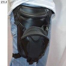 ZYJ Открытый Мотоцикл ноги сумки пакет Водонепроницаемый Велоспорт Спорт слинг висячий ремень поясная сумка поясные сумки