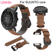 Business Leather watch band For Suunto Core smart watch Bracelet Replacement Wristband For Suunto Core luxury smart watch strap цена
