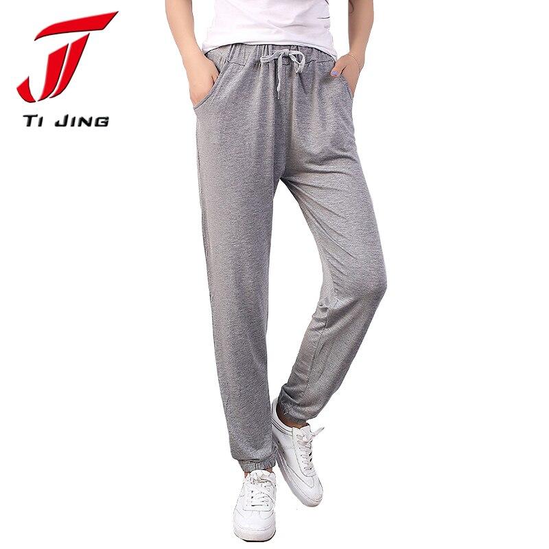 4dc2ce3b991 Plus size pajama bottoms bloomers 2018 summer summer men women loose  sleepwear modal lounge pants S 3XL woman casual trousersP07-in Pants    Capris from ...