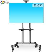 Mobile TV Cart Free Lifting 32 65 LED LCD Plasma TV Trolley Stand Super Quality Plasma Floor Mount With AV Shelf Camera Holder