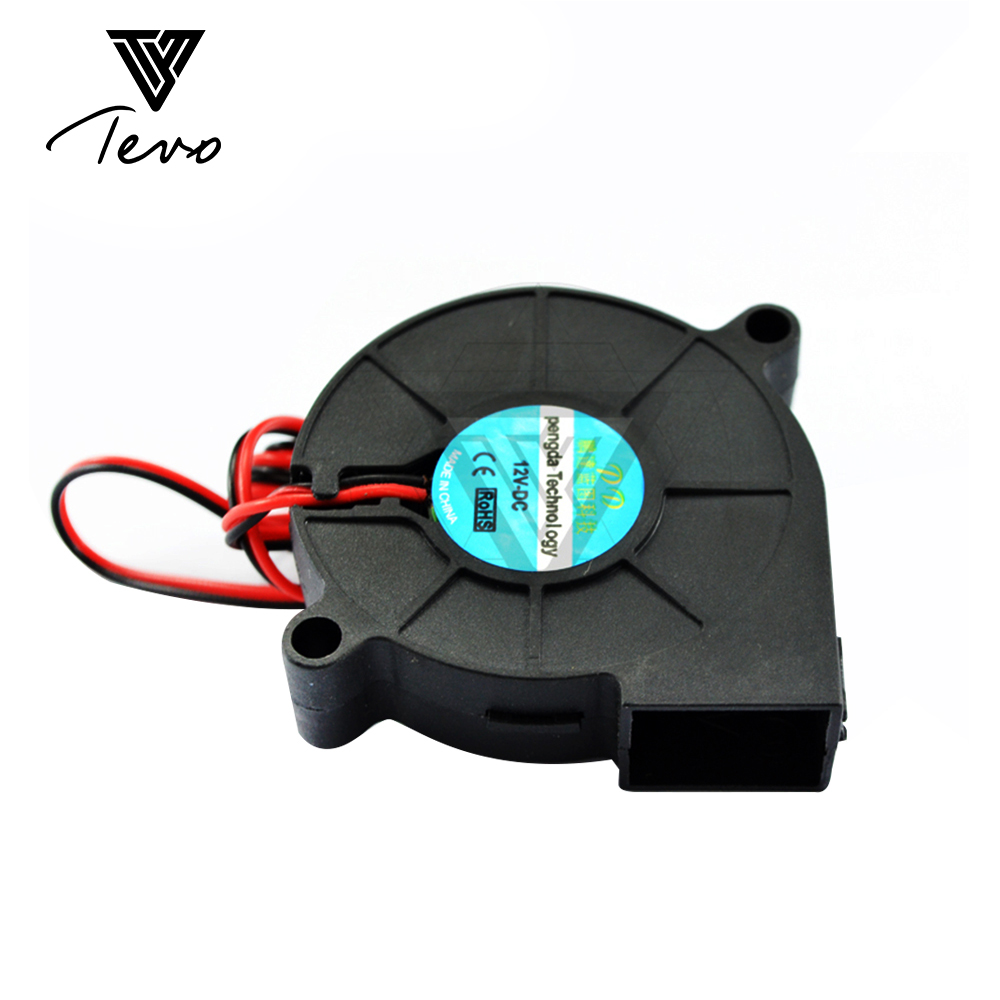 2/5PCS 3D Printer parts 50mmx50mmx15mm 5cm 5015 50mm Radial Turbo Blower Fan DC 12V with 30cm  cooling fan