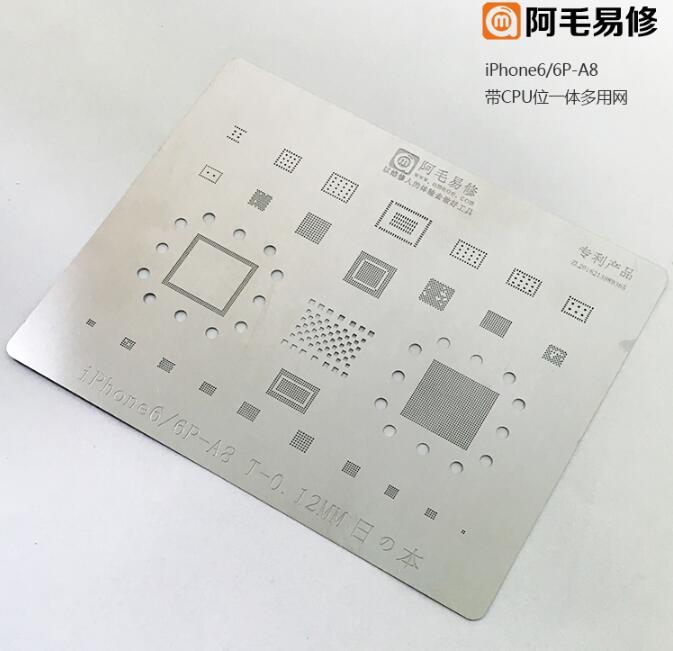 0.12mm BGA rebillage Reball Pochoir plaque pour iphone 6 6 plus 6S-6SP 7 7 P bonne qualité