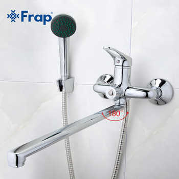 Frap Bathroom Mixer 40cm stainless steel long nose outlet brass shower faucet F2213 - DISCOUNT ITEM  45% OFF All Category