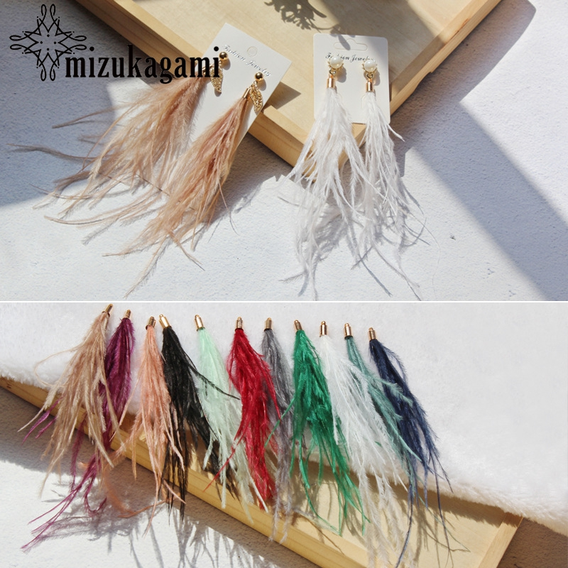 Women Earrings Jewelry Natural Feather Tassel Multicolor Tassels Charms Pendant 130mm 10pcs For DIY Jewelry Making Accessories