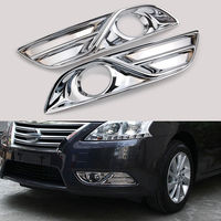BBQ@FUKA Fit For 2013 2015 Nissan Sentra Sylphy Front & Rear Chrome Fog Light Trim Cover