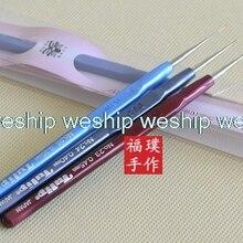 Японский Хиросима инструменты тюльпан Сверхтонкий 0,35 мм 0,40 мм 0,45 мм крючком 1 заказ = 1 шт