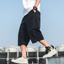 Casual Calf-Length Pants Straight Solid Color Mens Elastic Waist M-3XL