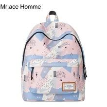 Mr. ace homme Лето школьный студентка колледжа плеча рюкзак корейский тренд для девочек розовый свежий дорожная сумка, рюкзак отдыха