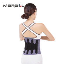 Waist Brace Support Protect Belt Lumbar Brace Spine Pain Relieve Bandage Corset Orthopedic Device men women Posture Correction lumbar traction waist posture correction brace back waist decompression inflatable support belt relieve waist pain massage band