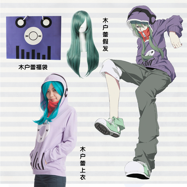 Fashion Anime Kagerou Project Cosplay Clothes Jacket Music Hoodie Kido  Tsubomi Cosplay Costume Purple / Gray