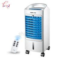 Ventilador de aire acondicionado  ventilador de refrigeración de aire para el hogar  mecanismo pequeño de refrigeración de aire  cuenta con función de temporizador de Control remoto FLS-120LR