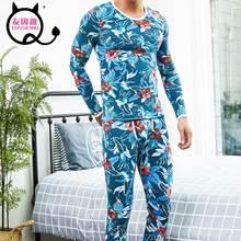 men's fashion cotton long johns sexy warm trousers Thermal U