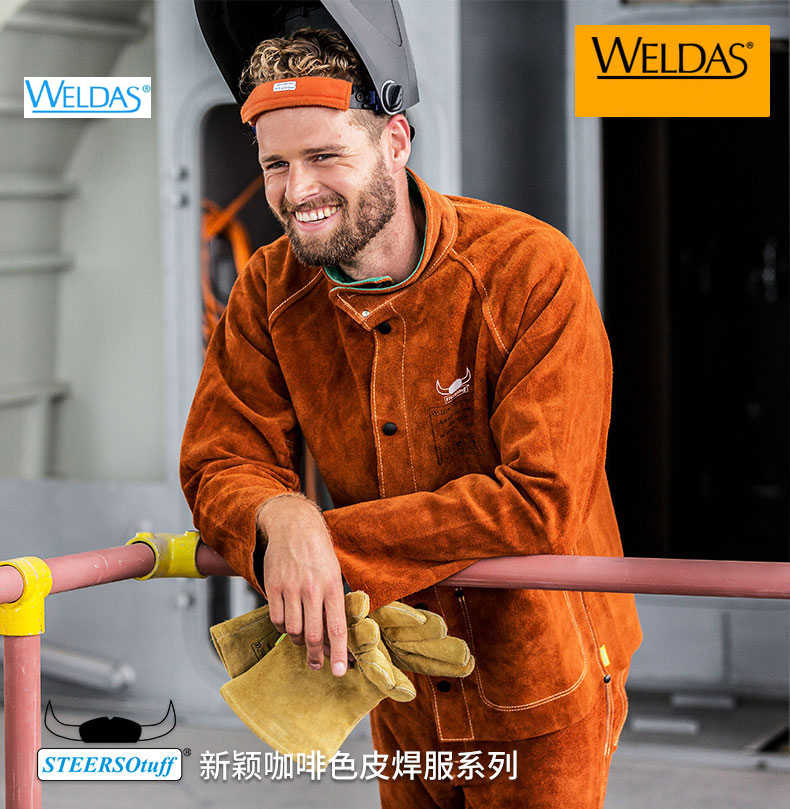 FR Cow Leather Welder Clothing Leather Welding Apron Coverall Flame Retardant Cow Split Leather Welding Jackets