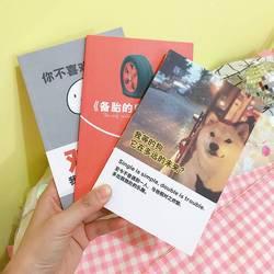 1 шт.. Китайский студенческий Забавный креативный блокнот эффективная свинья Дневник Блокнот забавная ручная книга