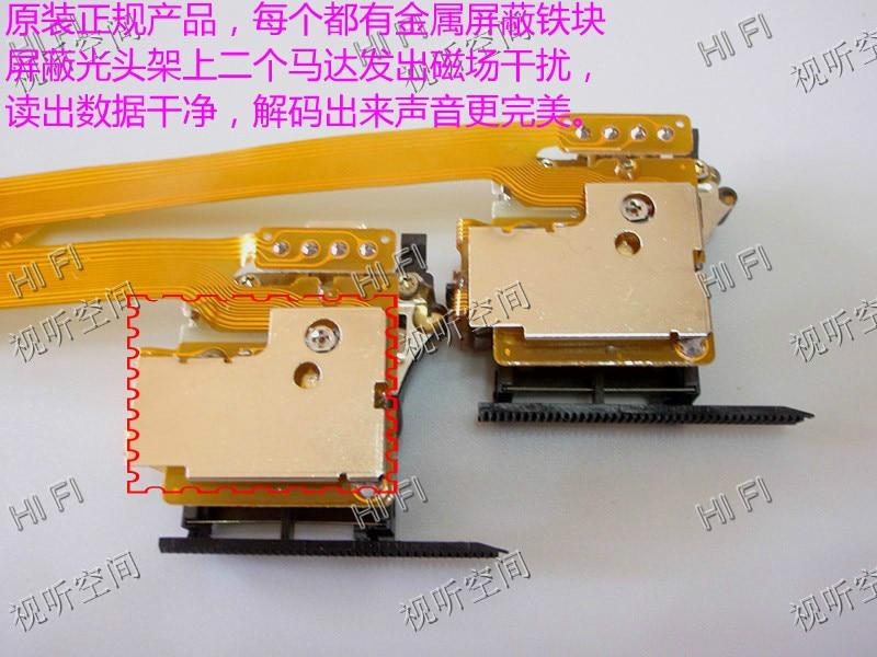 NEW OPTICAL LASER LENS PICKUP VAM1255 model