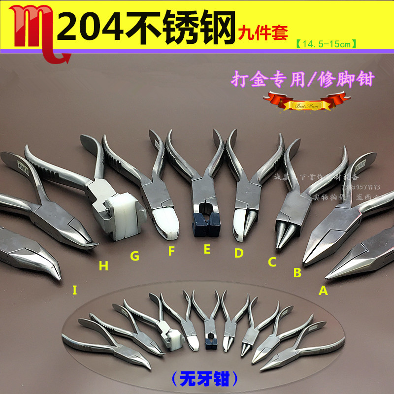 Wholesale Free Shipping204 Stainless Steel Bending Pliers Gold And Silver Jewelry Processing Equipment Tools Glasse Repair Plier