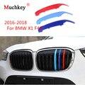 Передняя решетка автомобиля  отделка полосы  грили  покрытие  представление  украшения  наклейки для BMW X1 F48 2016 2017 2018 3D M Стайлинг  8 решетки