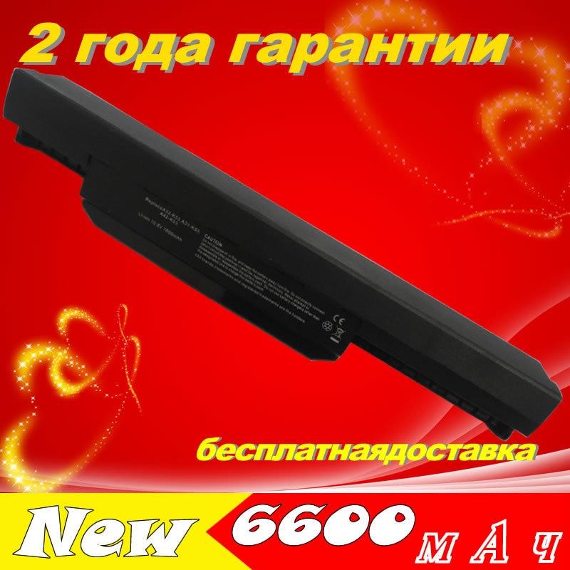 Batterie d'ordinateur portable Pour Asus A43 A53 K43 K53 X43 A43B A53B K43B K53B X43B K53B K53E K53F K53J K53S K53S /E K53U Série A32-K53 A42-K53