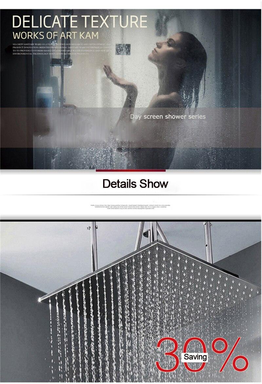 shower-Rainfall_05