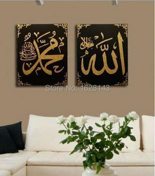 hand painted Arabic Calligraphy painting Islamic Wall Art 2 Piece Black Oil  Paintings On Canvas Modern