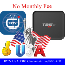 New T95M Arabic Iptv Box Free Forever No Monthly Fee Support HD box 2700+ IPTV USA Franc Arabic Australia spain Channels live tv(China)