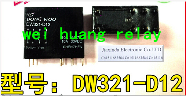 HOTNEW DW321 D12 12VDC DW321 D12 DW321D12 DC12V 12V 10A 250AC DIP8