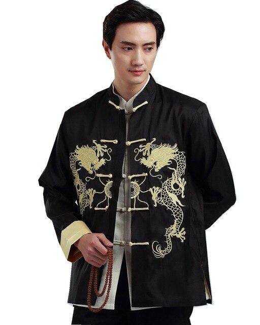 Шанхай история китайская куртка для мужчин Китайская традиционная одежда Дракон Китайская традиционная Блуза Куртка с драконами человек