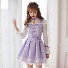 Фиолетовое платье принцессы сладкой Лолиты конфетного цвета дождь в китайском стиле воротник стойка бант украшение плиссированный китайский дизайн C16CD6135