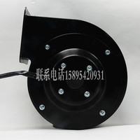 Small frequency centrifugal fan fan blower 130FLJ0/1/5 turbine exhaust fan 30W/60W/85W/120W
