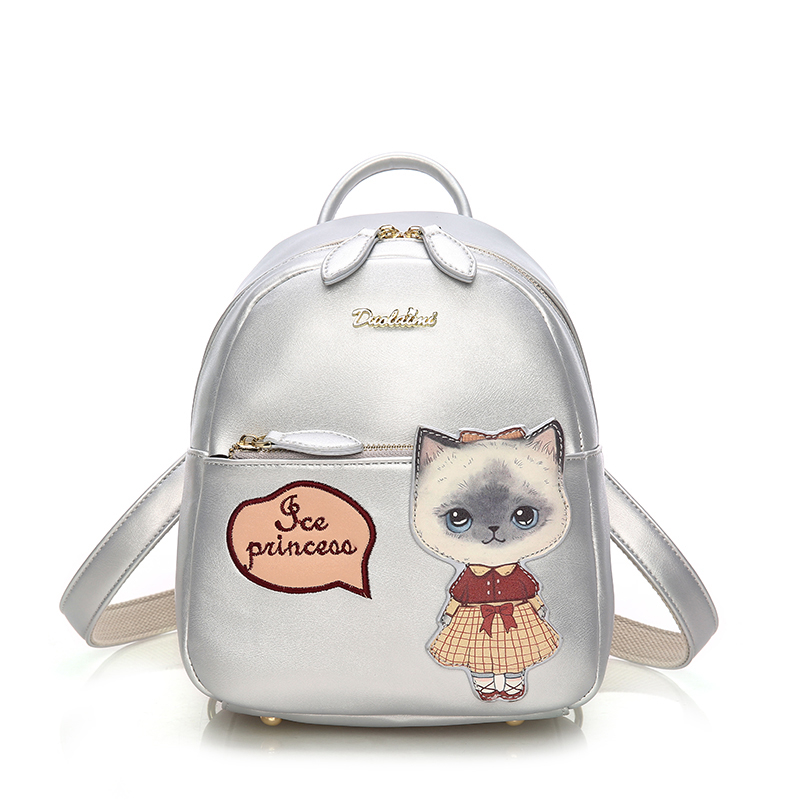 ФОТО 2016 Korean Kawaii Children School Bags PU Leather Backpacks For Teenage Girls Cute Feminine Small Backpack Silver Bolsa Feminin