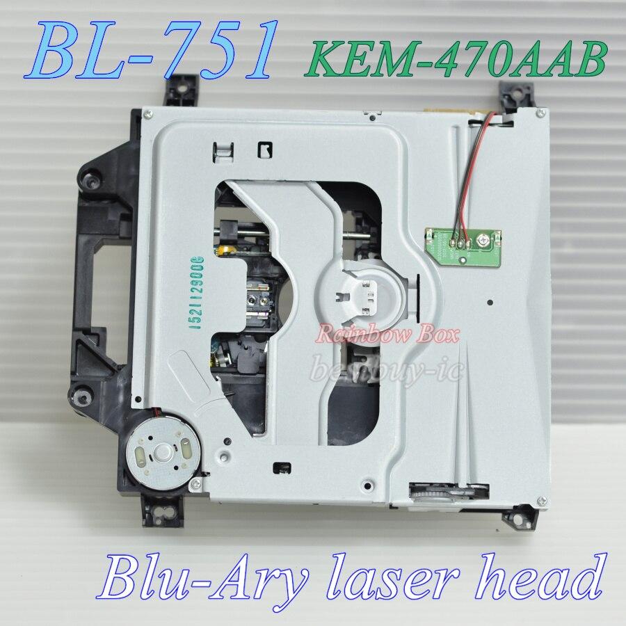 BL-751 470AAB (2)