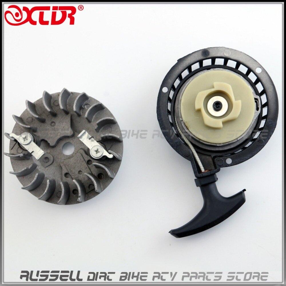 Alloy Recoil Pull Start Starter For 49cc 47cc Mini Dirt Bike ATV Pocket Quad PIT