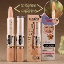 2 in 1 Face Makeup Concealer Cream Foundation Hide Blemish D
