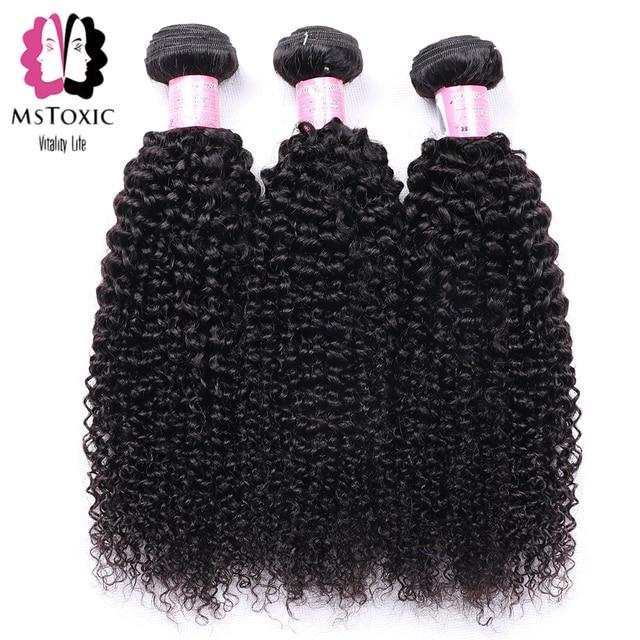 Mstoxic Afro rizado Pelo Rizado rizado paquetes de 8-30 pulgadas paquetes de armadura de pelo brasileño paquetes de cabello humano no reumáticas de la armadura del pelo extensiones de