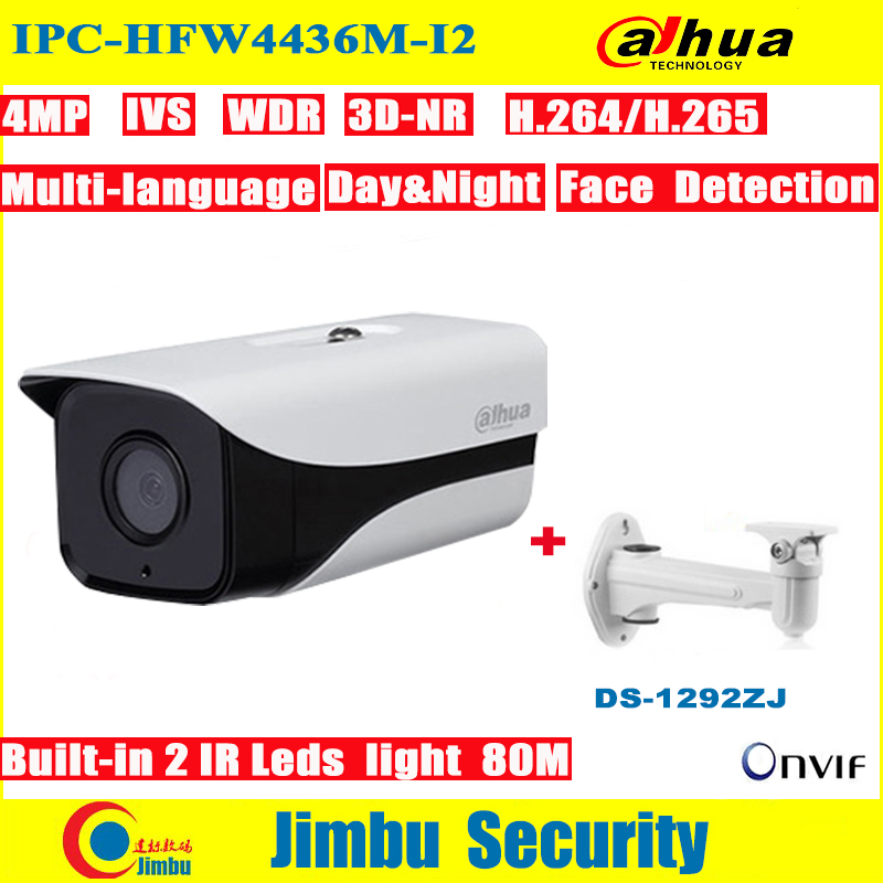 Dahua IP Camera 4MP H.265 / H264 network camera IPC-HFW4436M-I2 IR 80 Built-in two leds WDR Bullet Security Camera Support Onvif dahua 4mp bullet h 265 h 264 full hd network ip67 ir50 ip camera cctv network onvif dh ipc hfw4436m i1 with bracket