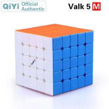 QiYi The Valk 5 M 5x5x5 Magnetic Magic Cube Valk5 Valk5M Magnets 5x5 Professional Speed Puzzle Antistress Fidget Toys Kids