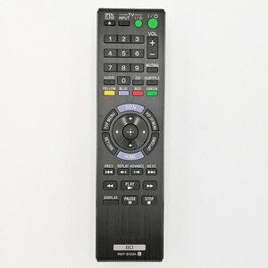 Image 1 - RMT B123A التحكم عن بعد الأصلي لمشغل أقراص بلو راي سوني BDP S790