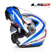 Free Shipping Authentic LS2 Motorcycle Helmets Flip-Up Helmet& Double Lens Moto Modular Capacete Casco Ls2 FF370