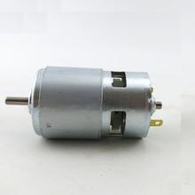 775 высокая скорость большой крутящий момент двигателя постоянного тока Электрический инструмент электрических машин 12 В 775 электрических машин