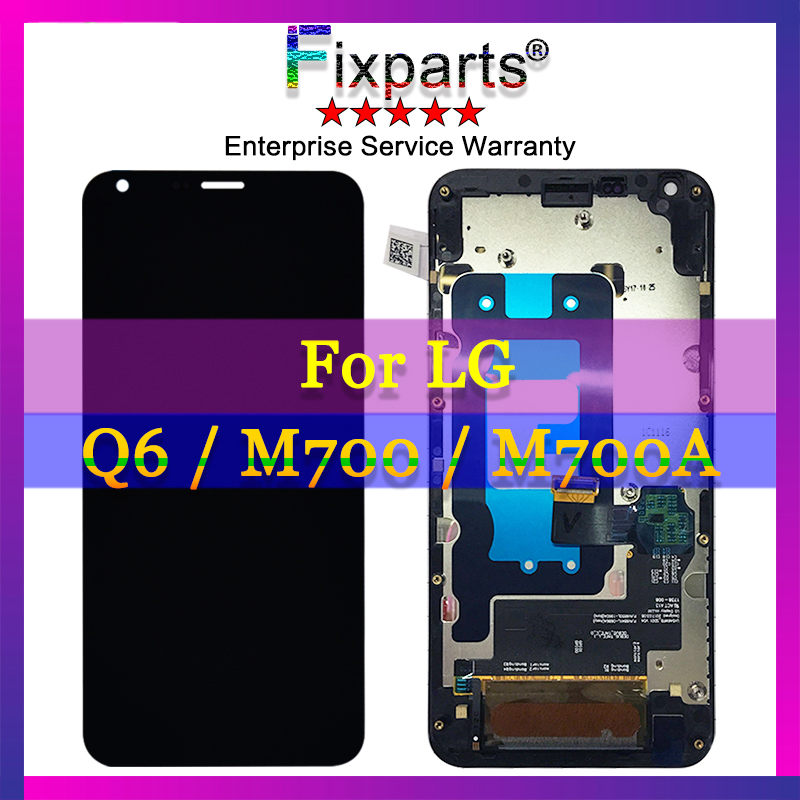 LCD For LG Q6 LCD with bezel frame for LG G6 MINI 5 5 LCD DISPLAY