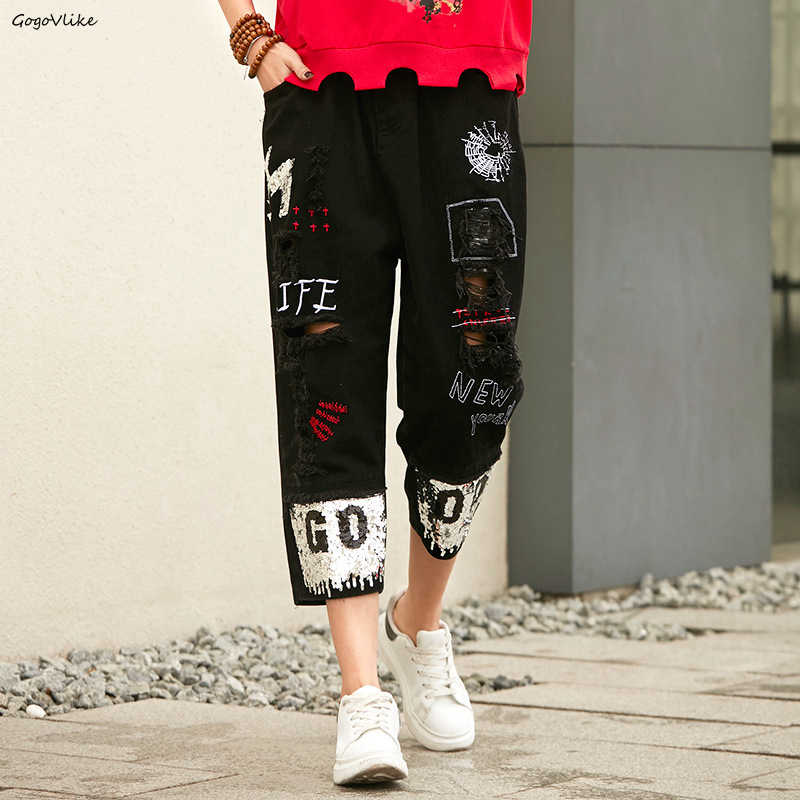 Hip Hop Holes Jean Pants Women Loose Sequined trouser Wide Leg Pants Casual Elastic Waist Pants